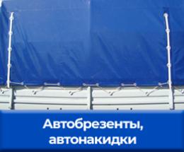 Товар-4