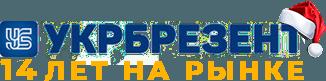 УкрБрезент