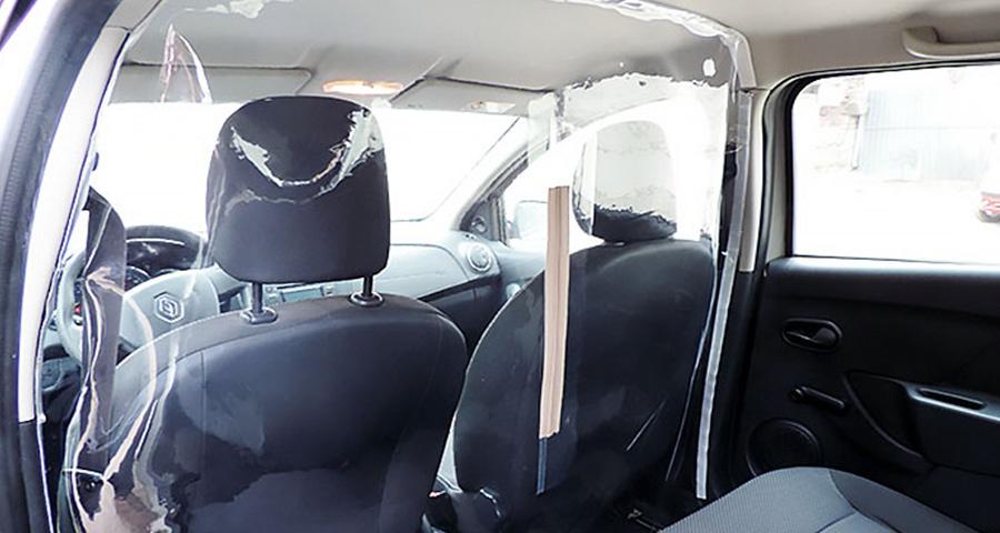 Защитная штора в такси