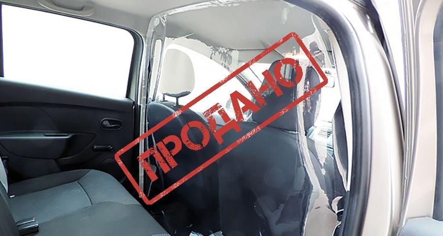 защитная перегородка в салон авто